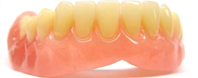 Какие зубные протезы самые лучшие, удобные: бывают ли съемные, из чего делают бюгельные, что выбрать и ставить при полном и частичном отсутствии костевидных органов?
